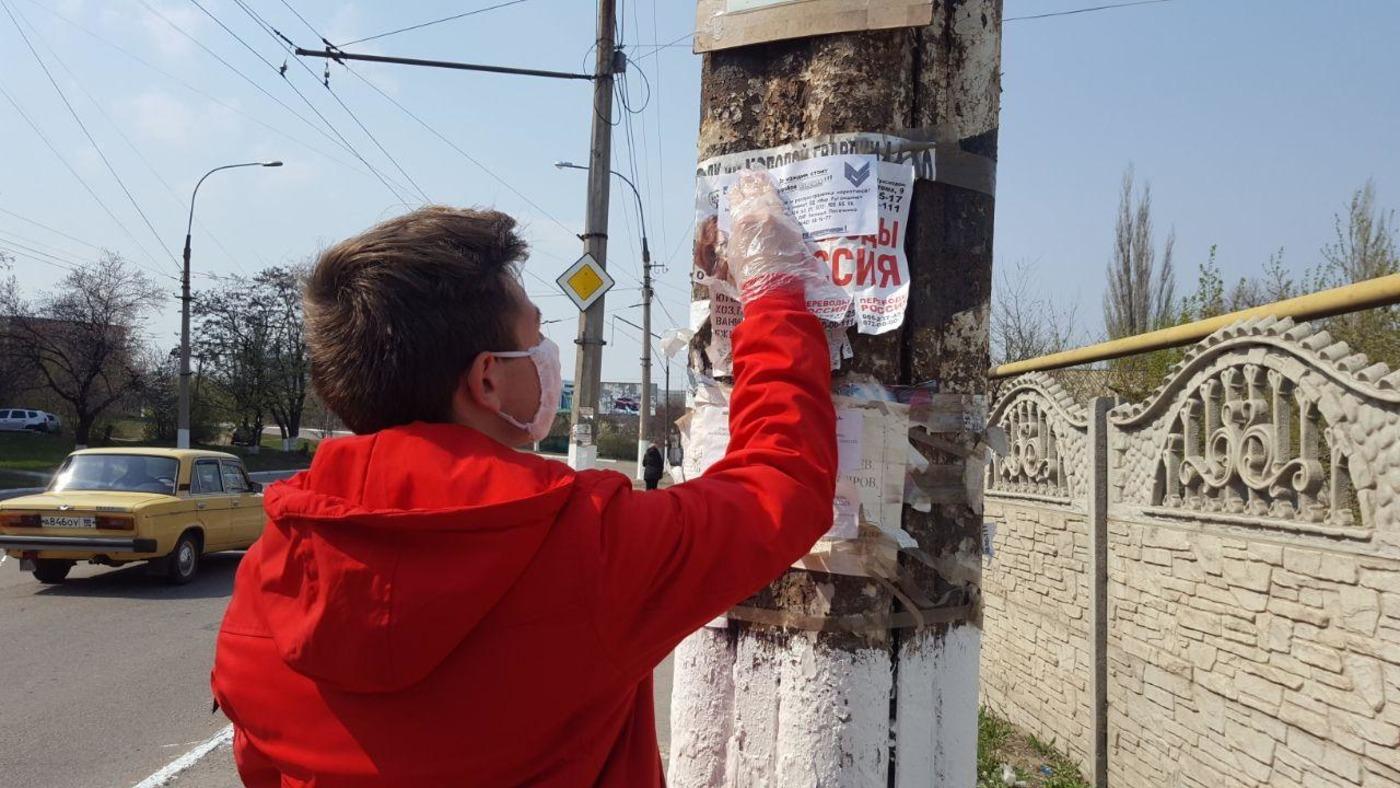Активисты проекта «Молодая Гвардия» расклеили листовки об акции «Стоп наркотик!»2