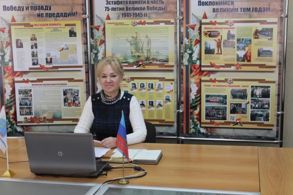 В Алчевске прошла онлайн-конференция «Уроки и итоги Великой Отечественной войны» 1