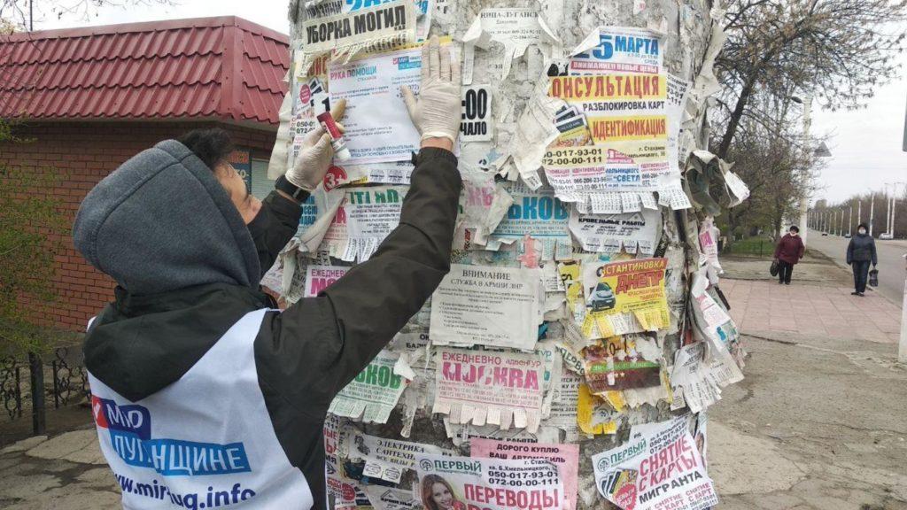 Активисты ОД «Мир Луганщине» проинформировали жителей ЛНР об акции «Рука помощи» 1