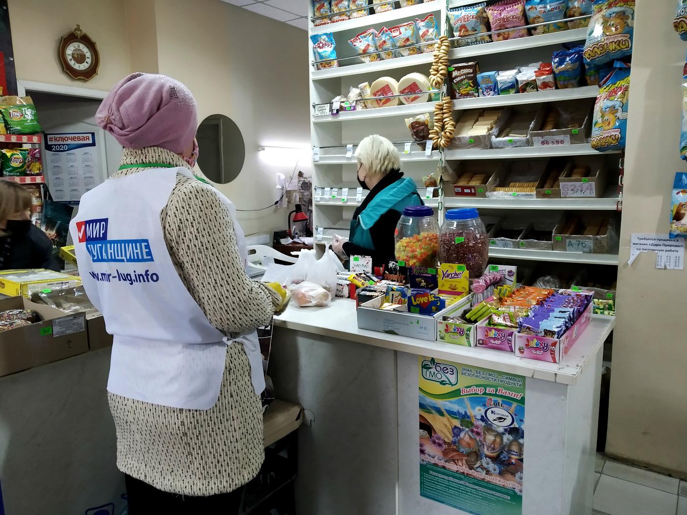 Краснодонские волонтёры помогли жителям города
