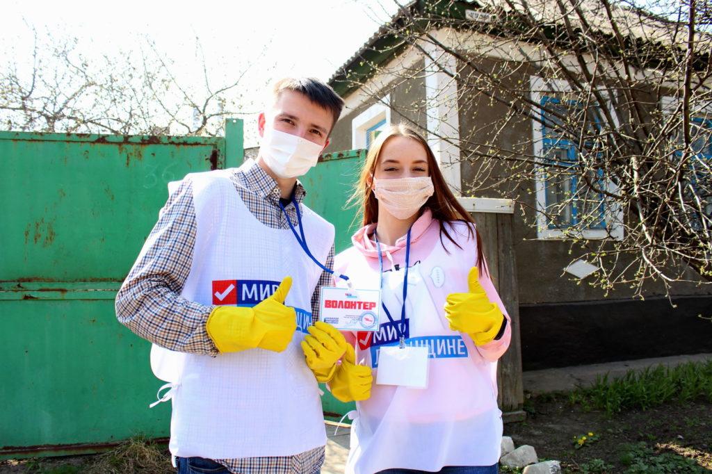 Их объединяет доброе сердце и желание помочь – истории волонтёров акции «Рука помощи» 3