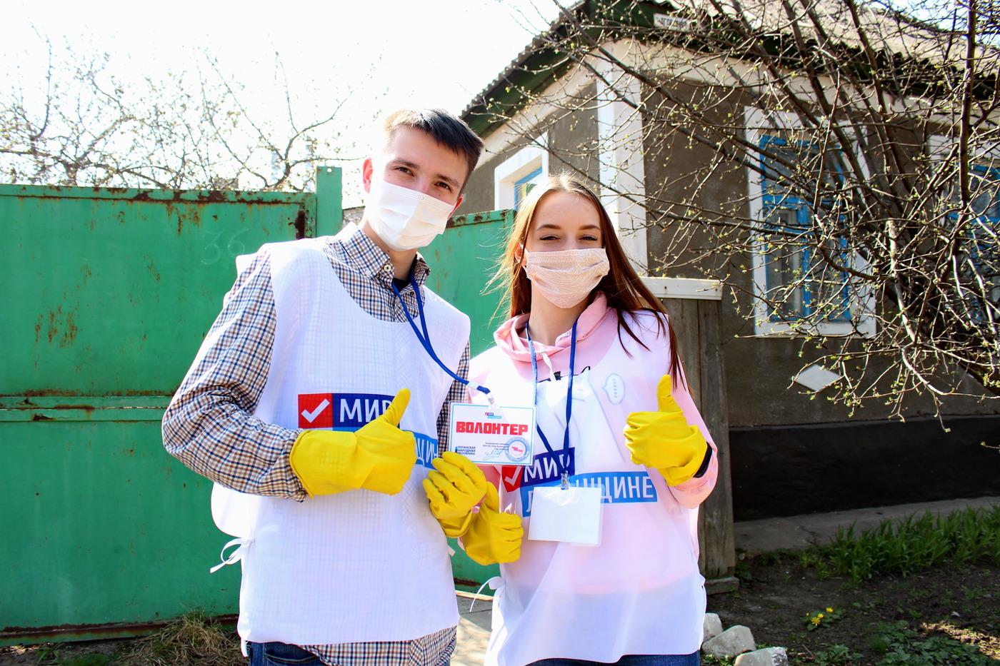 Волонтёры акции «Рука помощи, которых объединяет доброе сердце и желание помочь