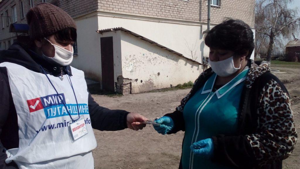 Активисты ОД «Мир Луганщине» проинформировали жителей Славяносербска о горячей линии по борьбе с наркотиками 2