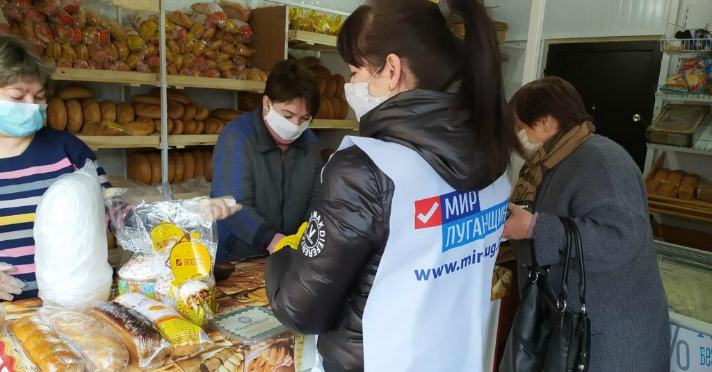 В Краснодоне волонтёры помогли жительнице города 2
