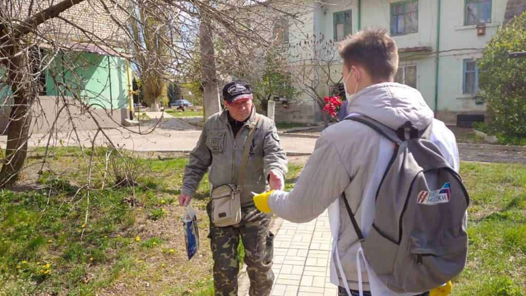 Активисты ОД «Мир Луганщине» проинформировали жителей ЛНР об акции «Рука помощи» 2