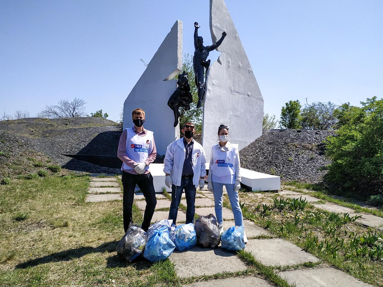 Активисты ОД «Мир Луганщине» провели субботник в Свердловске 1