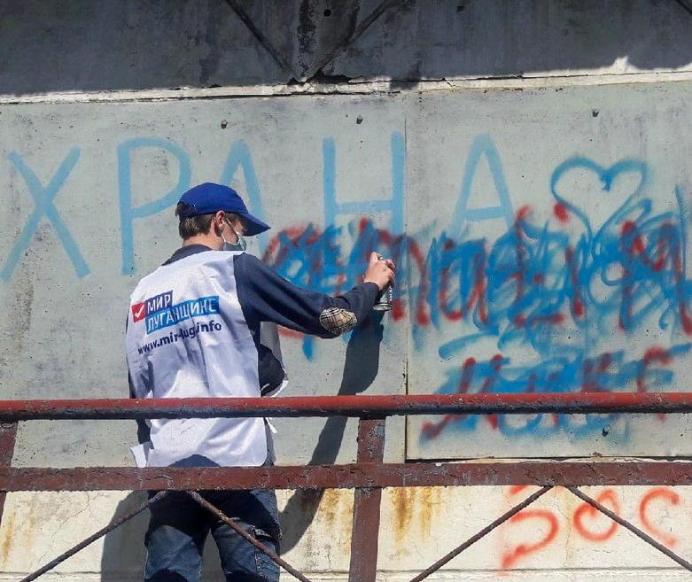 Активисты проекта «Дружина» приняли участие в акции «стоп наркотикам!» в Антраците