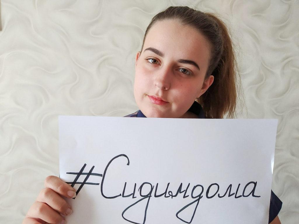 Молодёжь Перевальского района приняла участие в акции «Сидим дома» 2