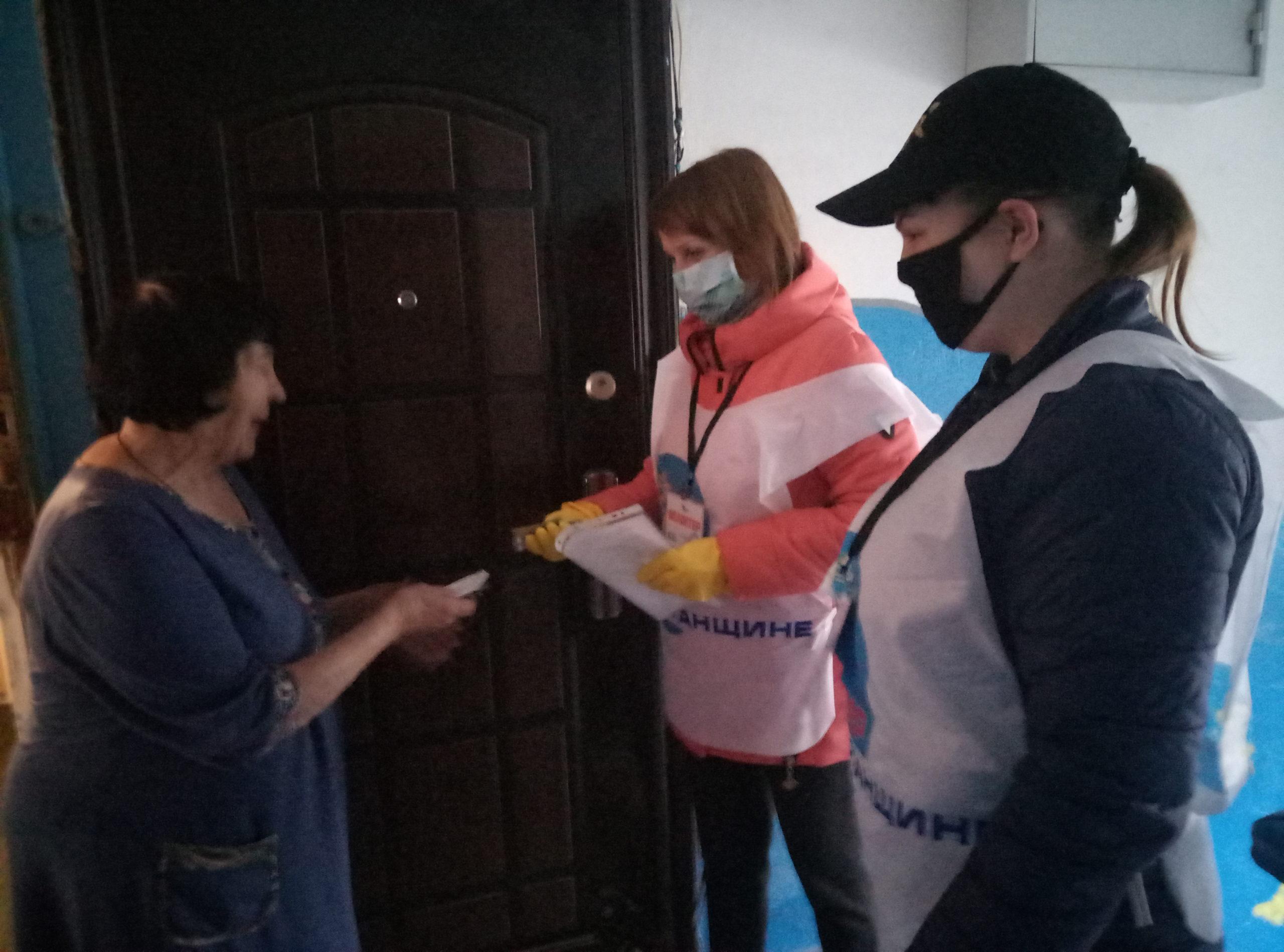 Волонтёры Краснодона помогли приобрести лекарства пенсионерке