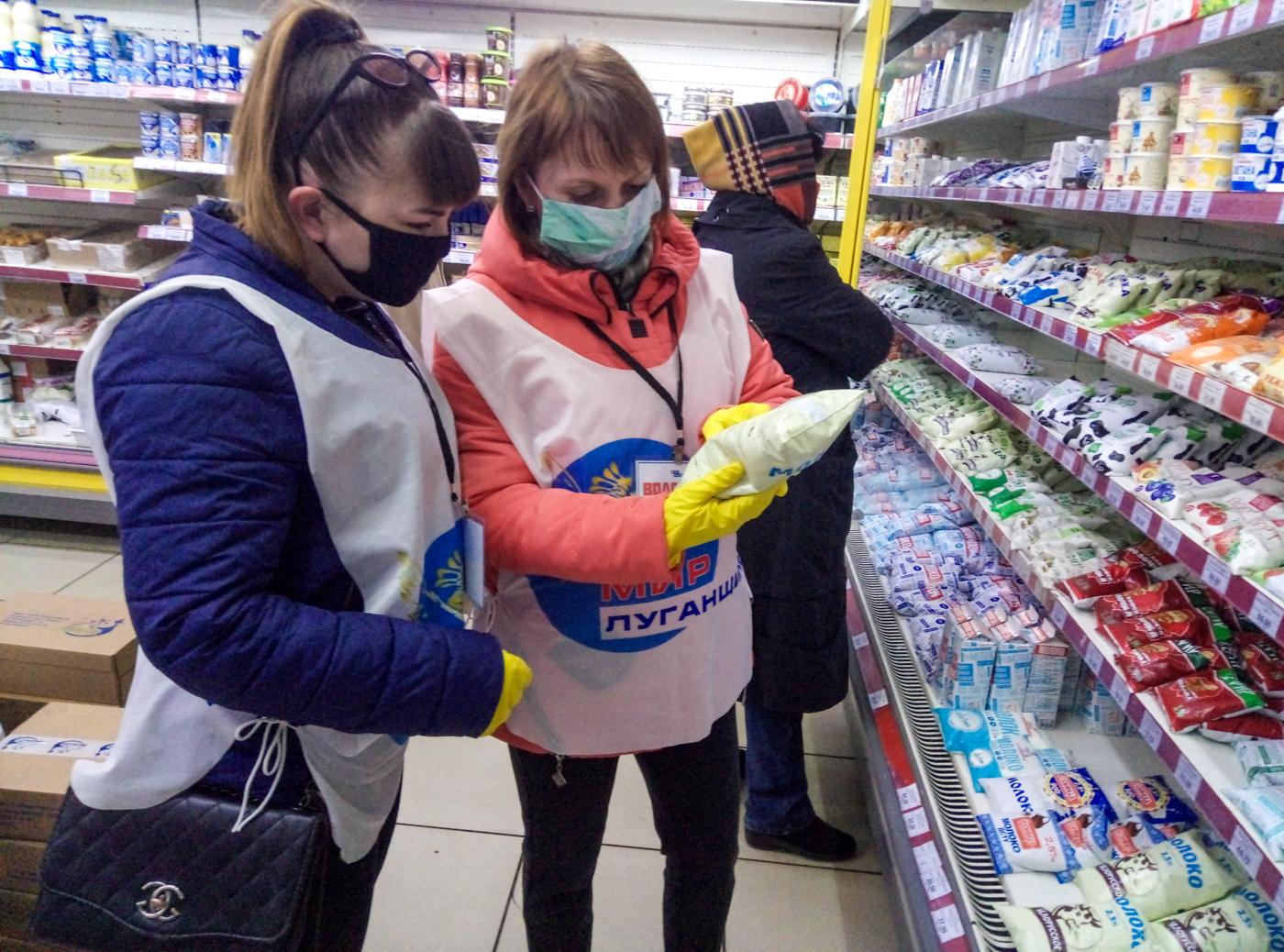 Волонтёры продолжают помогать жителям в Краснодоне 1