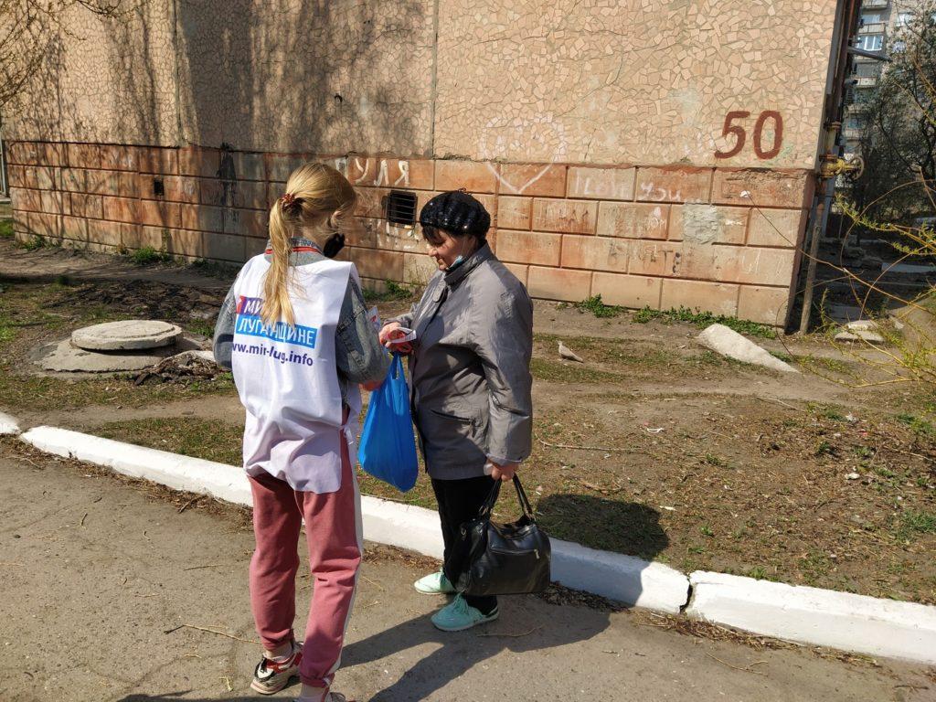 В городах и районах ЛНР жителей проинформировали об акции «Рука помощи» 4
