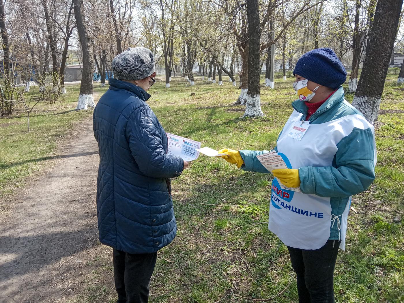 В городах ЛНР жителей проинформировали об акции «Рука помощи» 1