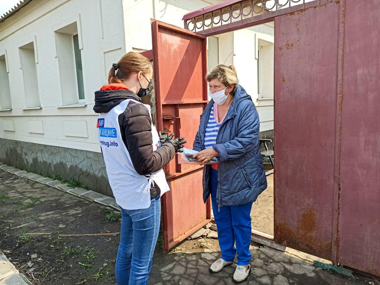 В Луганске помогли троим жителям на самоизоляции