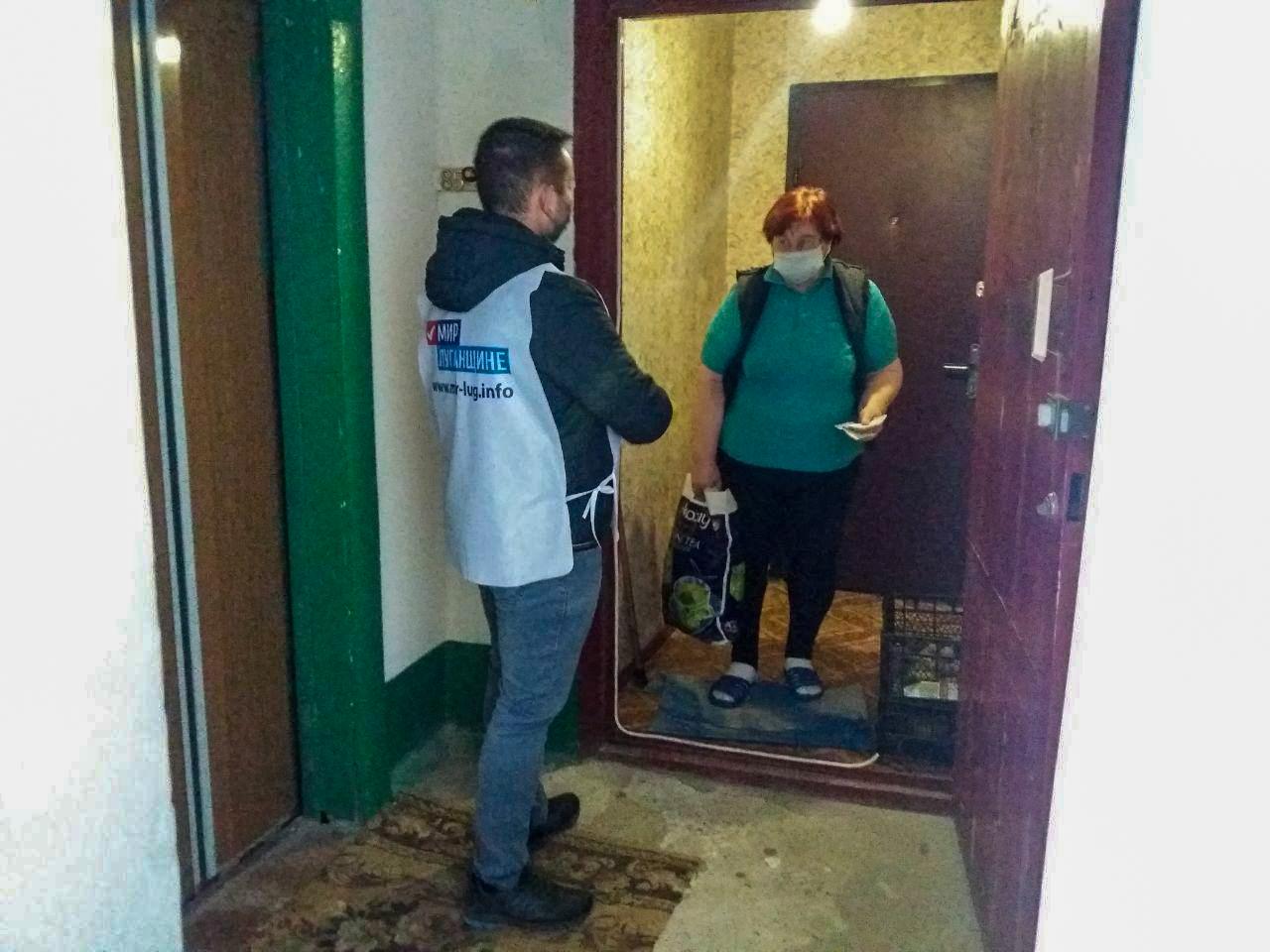 В рамках акции «Рука помощи» волонтёры помогли жителям Первомайска 2