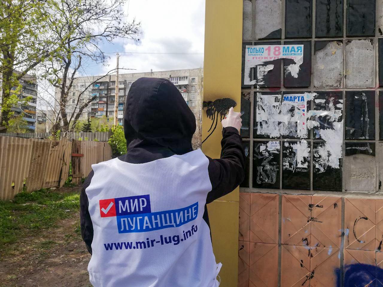 В Стаханове состоялся рейд в рамках акции «Стоп наркотикам!» 3