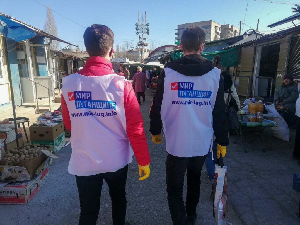 Активисты проекта «Дружина» помогли жительнице в рамках акции «Рука помощи» в Стаханове 1