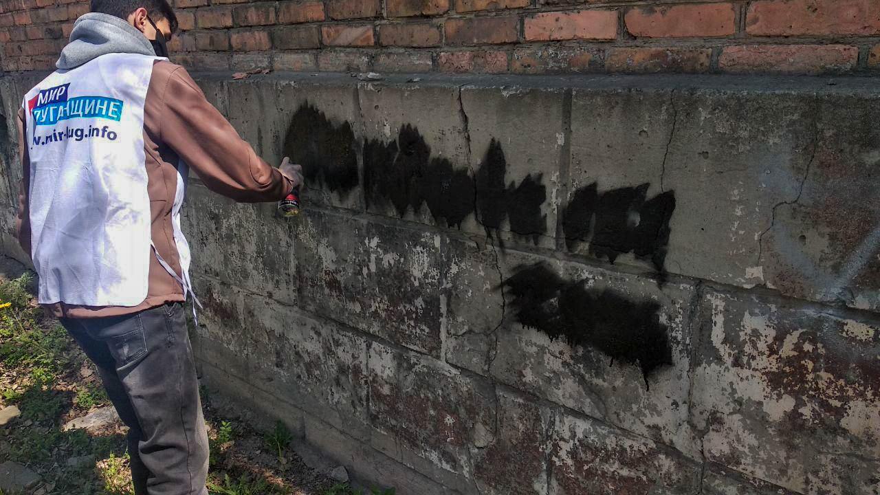 В Стаханове активисты ОД «Мир Луганщине» напомнили жителям об акции «Стоп наркотики!» 2