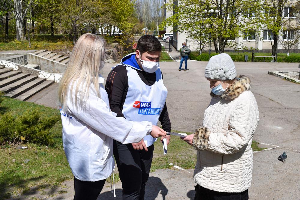 Активисты проекта «Молодая Гвардия» напомнили жителям Брянки об акции «Рука помощи» 3