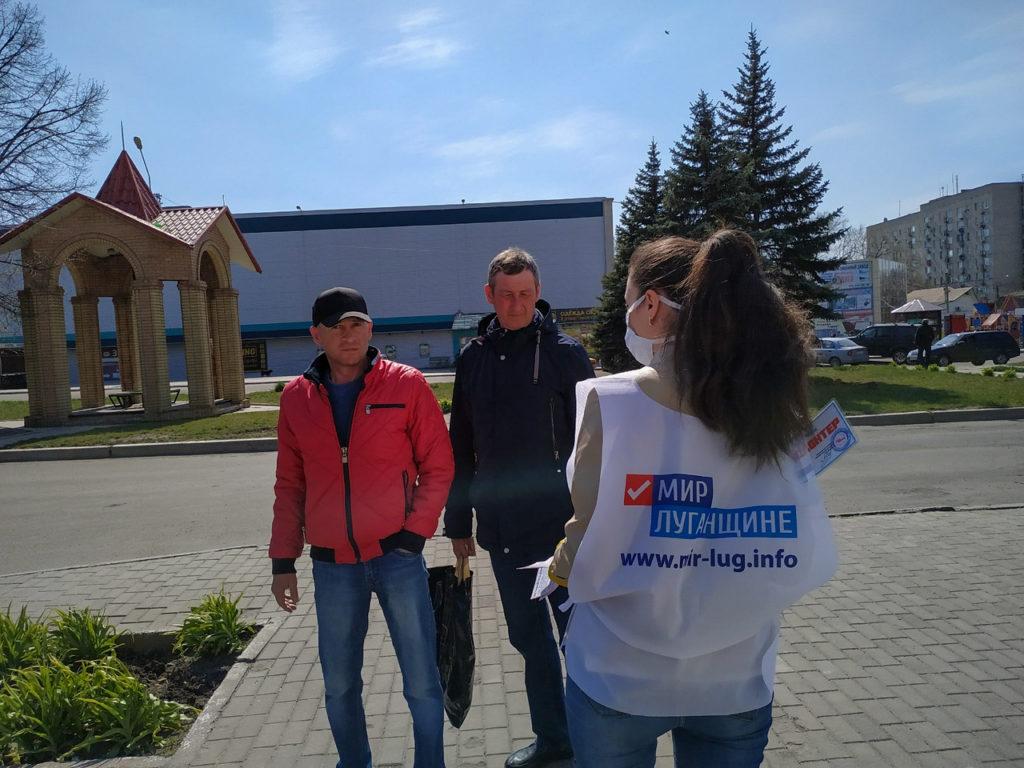 Активисты проекта «Молодая Гвардия» проинформировали жителей Свердловска об акции «Рука помощи» 3