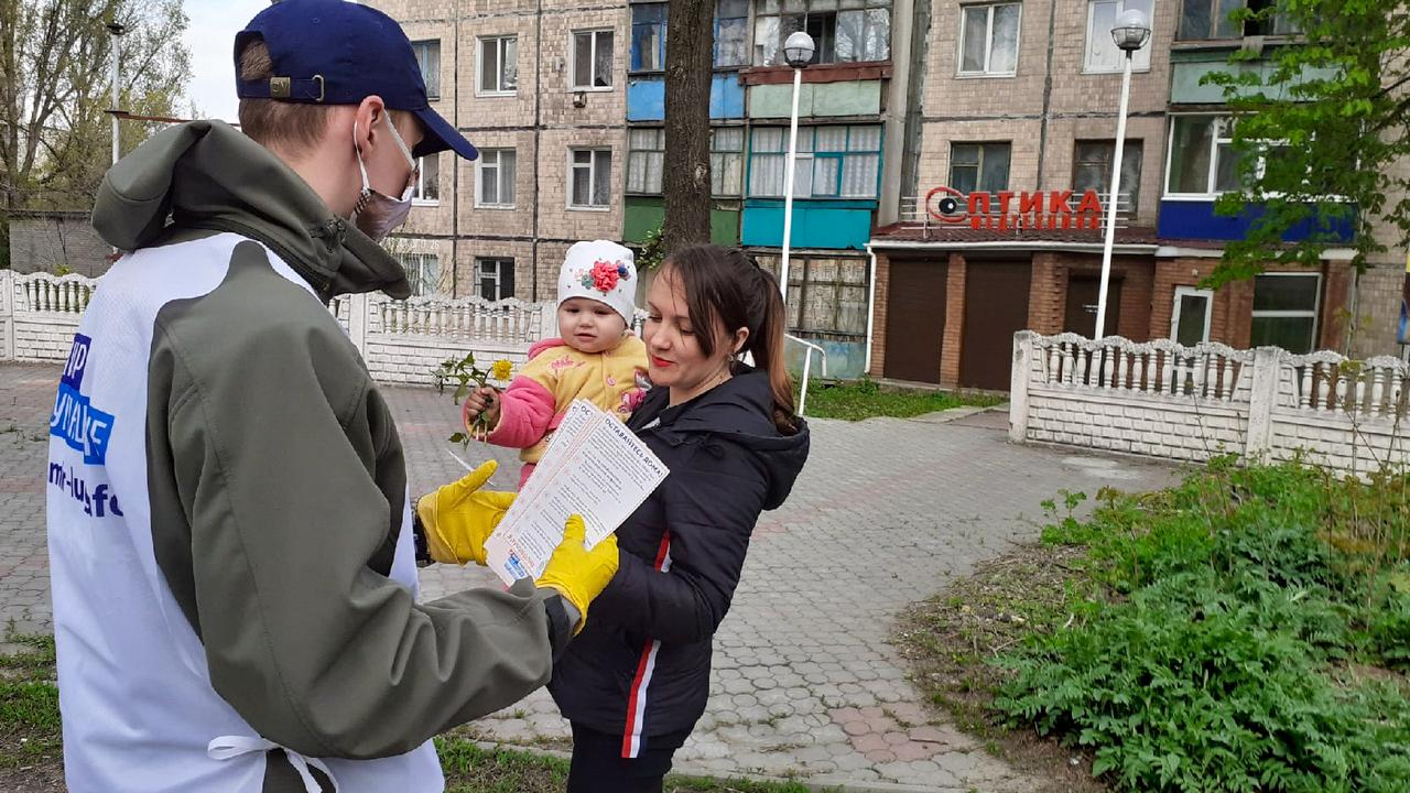 Жителей ЛНР проинформировали об акции «Рука помощи»