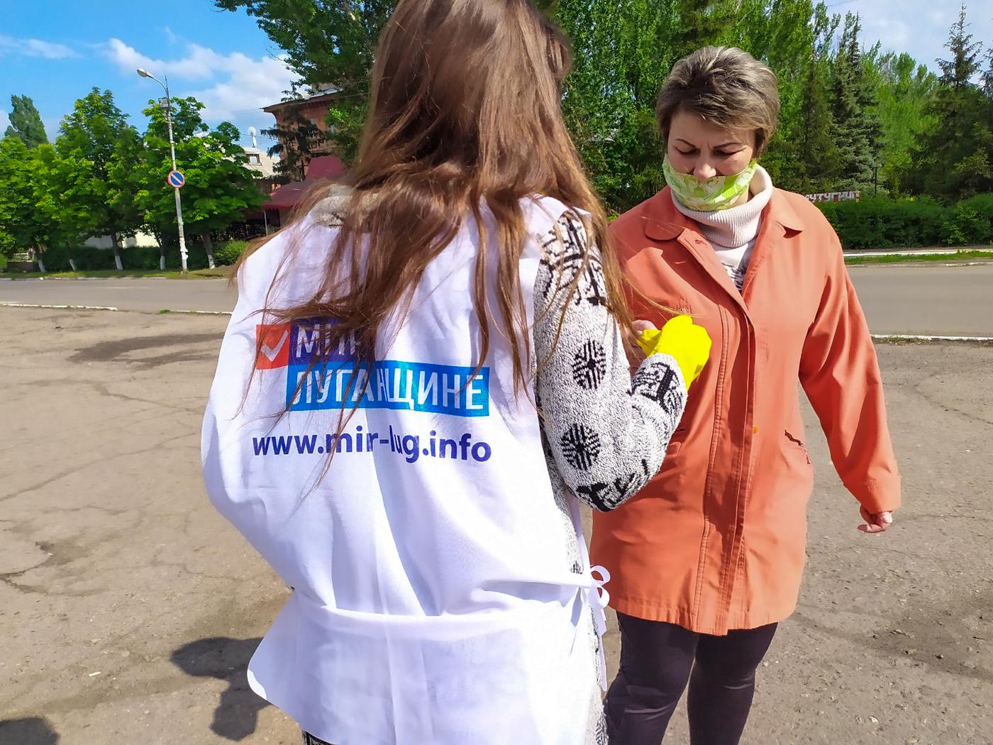 Жителям Лутугино рассказали об акции «Стоп наркотикам!» 2