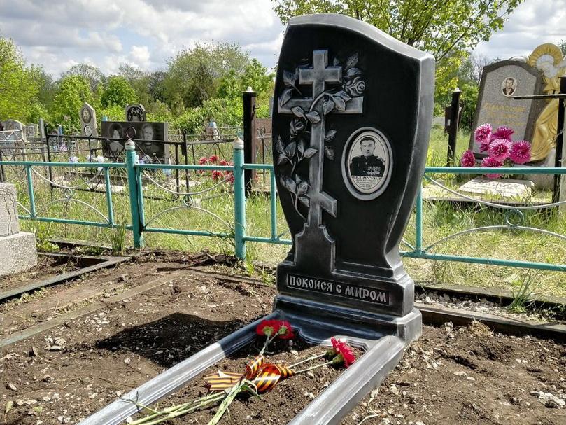 Ветерану Великой Отечественной войны установили памятник в посёлке Белореченский Лутугинского района 2
