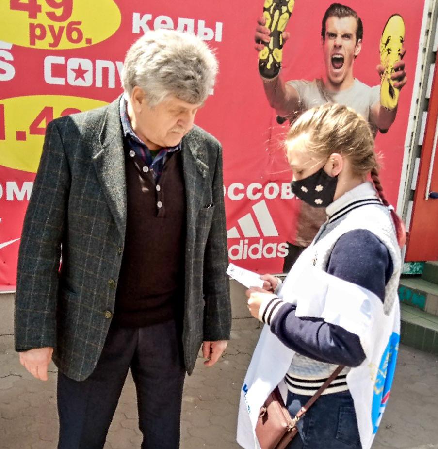 Краснодонские активисты проинформировали жителей об акции «Рука помощи» 1