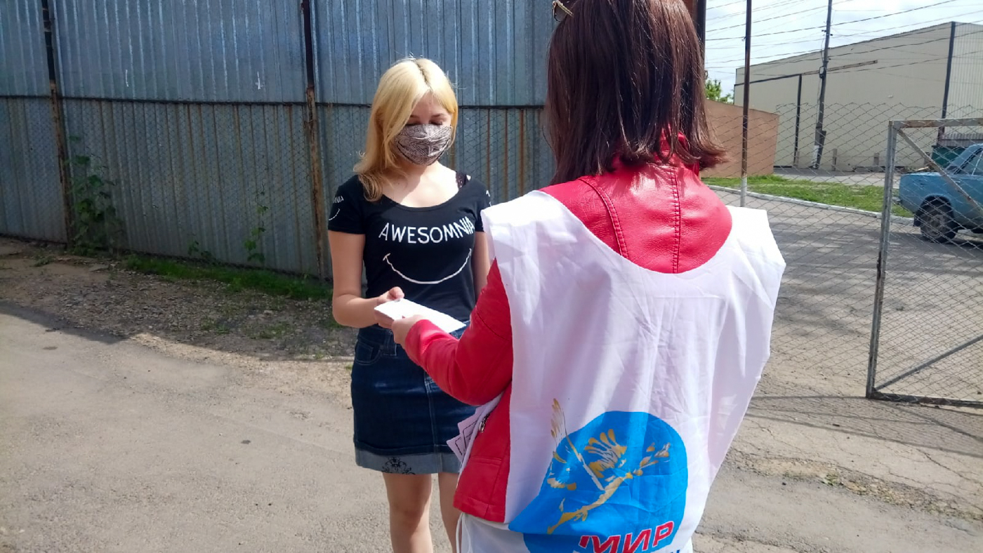 Активисты проекта «Молодая Гвардия» провели акцию «Стоп наркотикам!» в Краснодоне 2