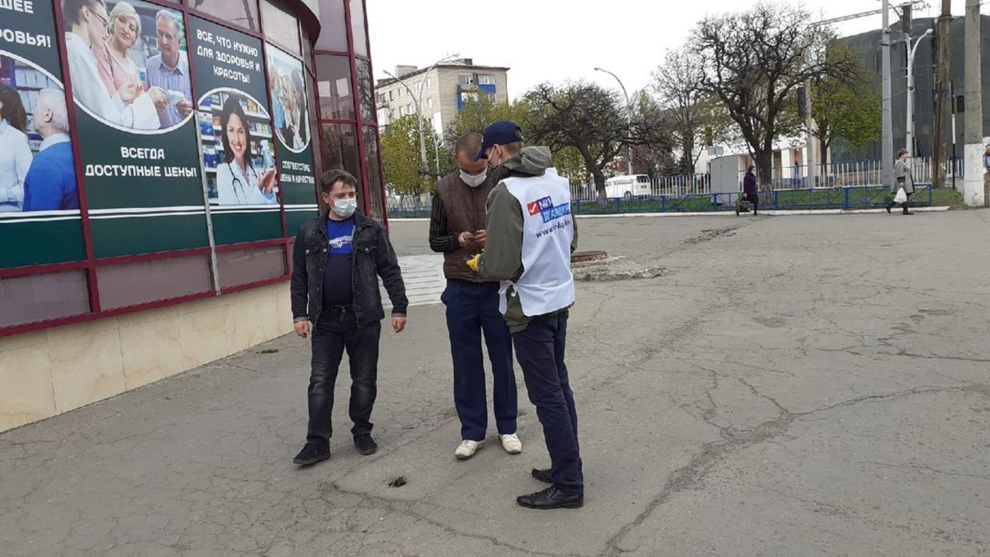 Жителей ЛНР проинформировали об акции «Стоп наркотикам!» 1