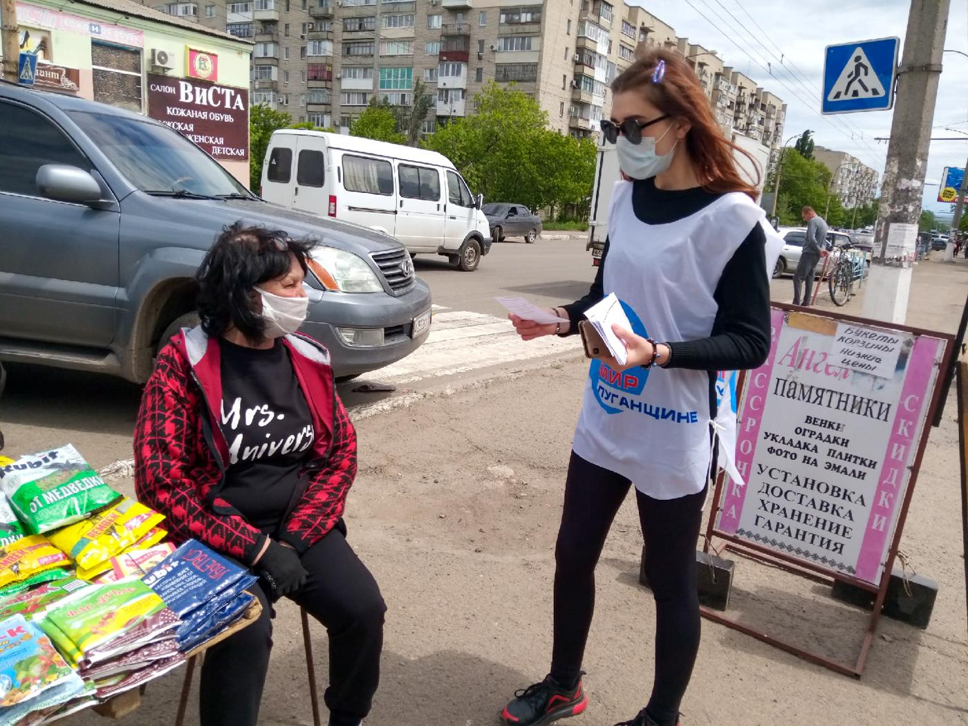 Активисты проекта «Молодая Гвардия» провели акцию «Стоп наркотикам!» в Краснодоне