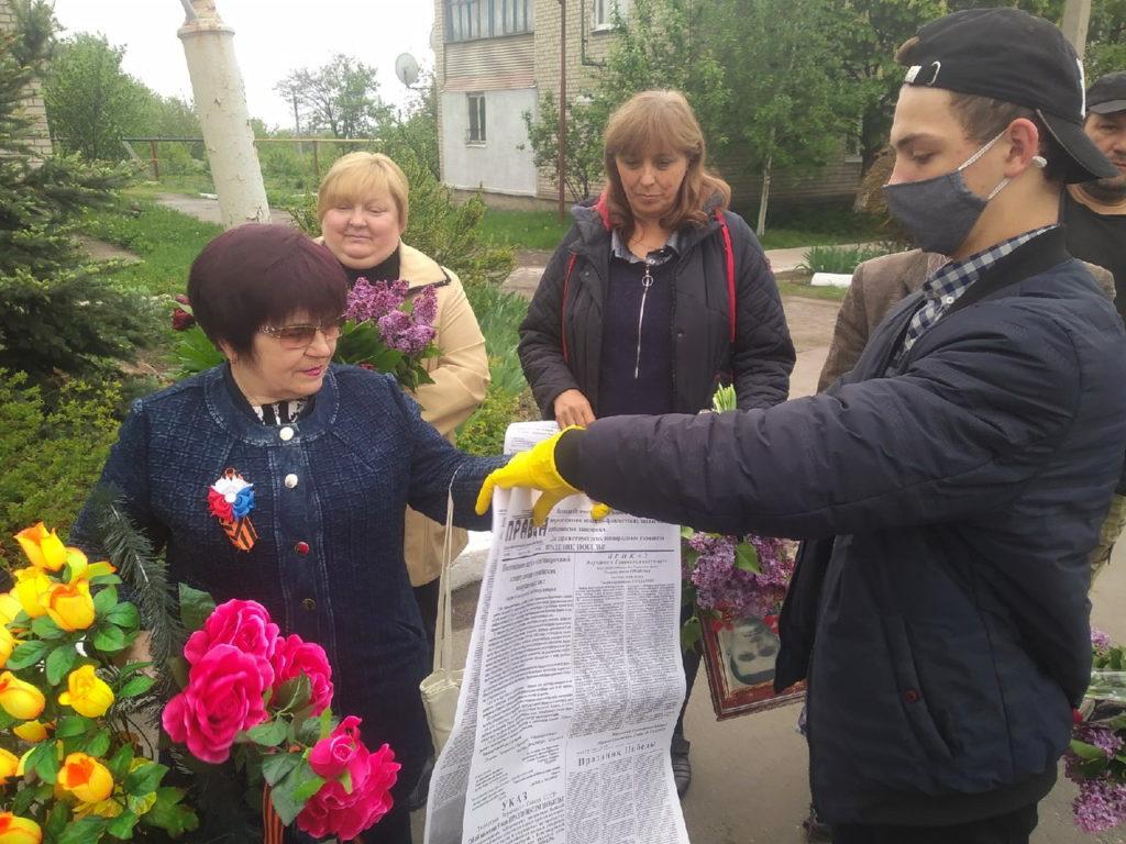 В Перевальском районе в честь Дня Победы жители получили газету «Правда» от 9 мая 1945 года