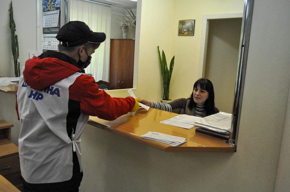 Брянковчан проинформировали об акции «Рука помощи» 2