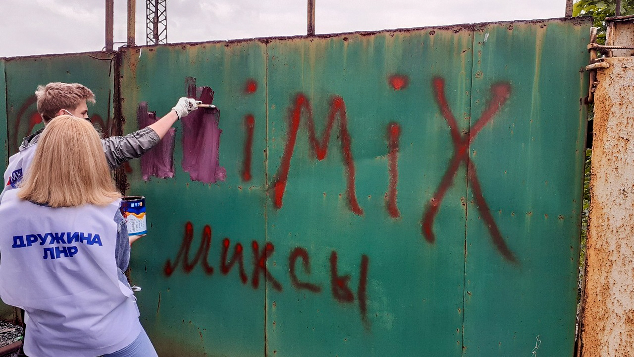 Активисты Антрацита приняли участие в акции «Стоп наркотикам!»