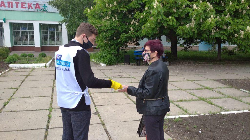 В день памяти жертв СПИДа активисты ОД «Мир Луганщине» провели круглый стол