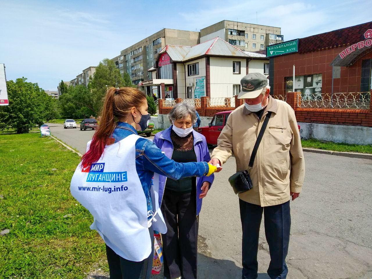 Активисты из Первомайска рассказали жителям города об акции «Стоп наркотикам!»