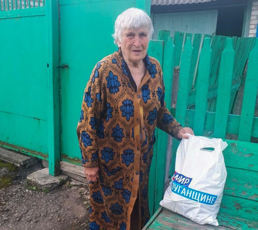 Жители посёлка Вергулевка получили помощь от проекта «Волонтёр» 1
