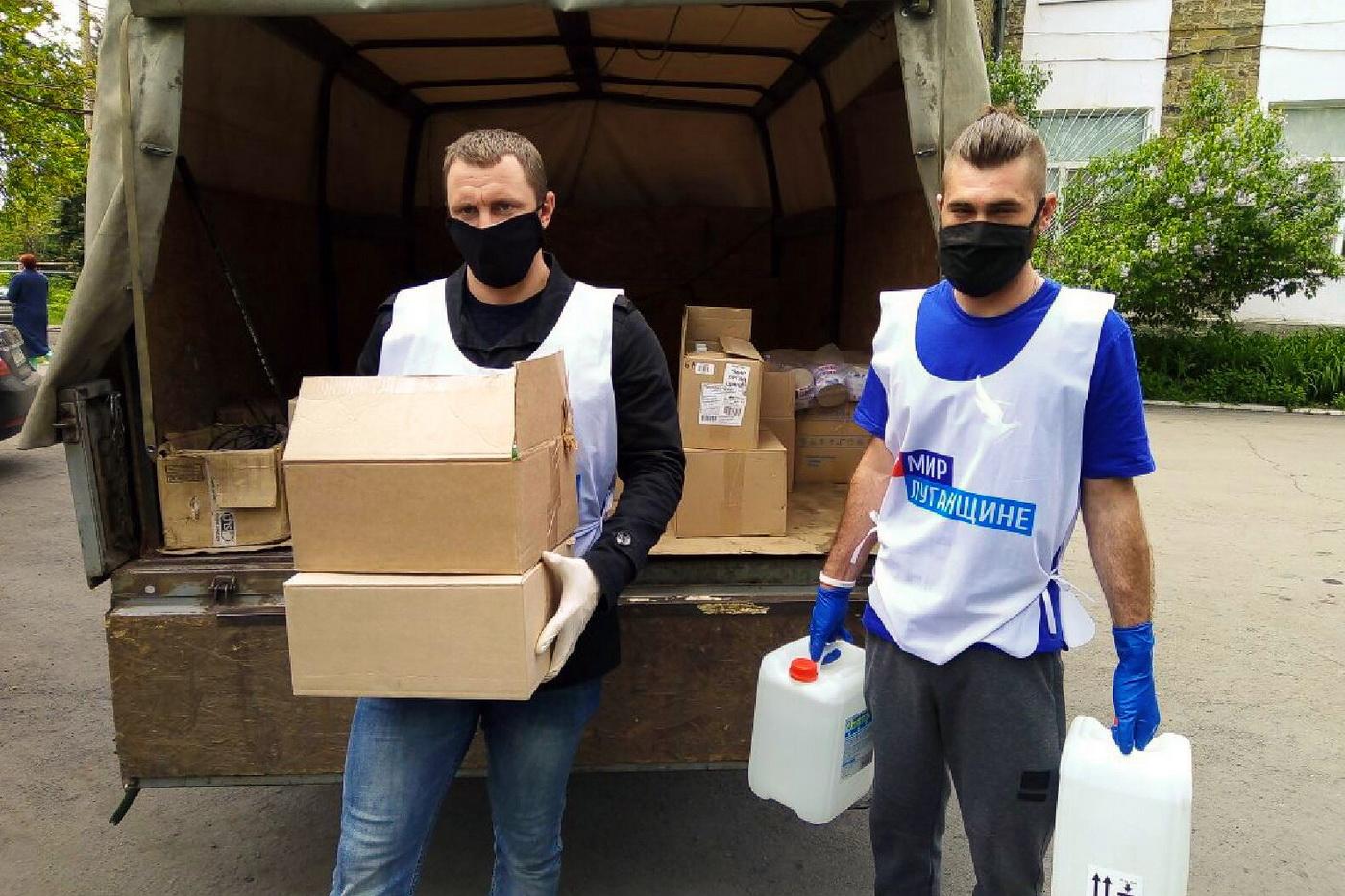 Больница в Ровеньках получила помощь от проекта «Волонтёр»