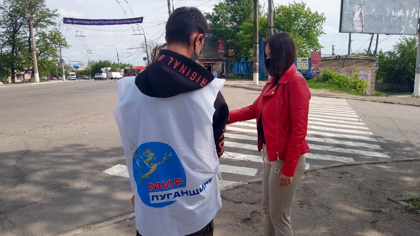 Краснодонцам рассказали об акции «Стоп наркотикам!» 1