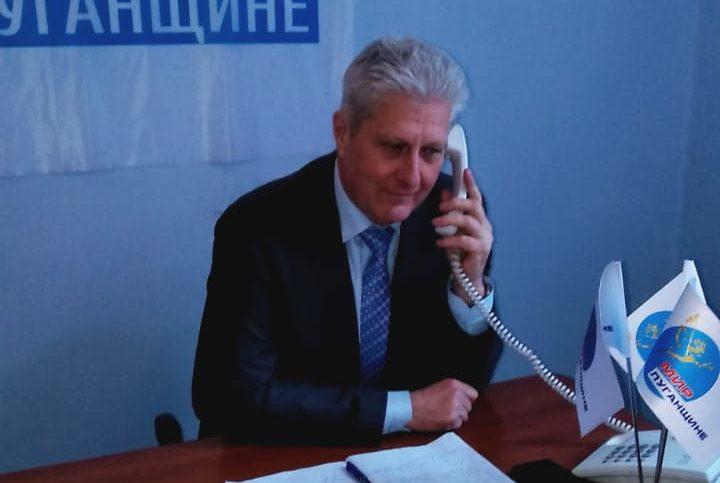 В Краснодоне состоялась прямая линия с главой администрации
