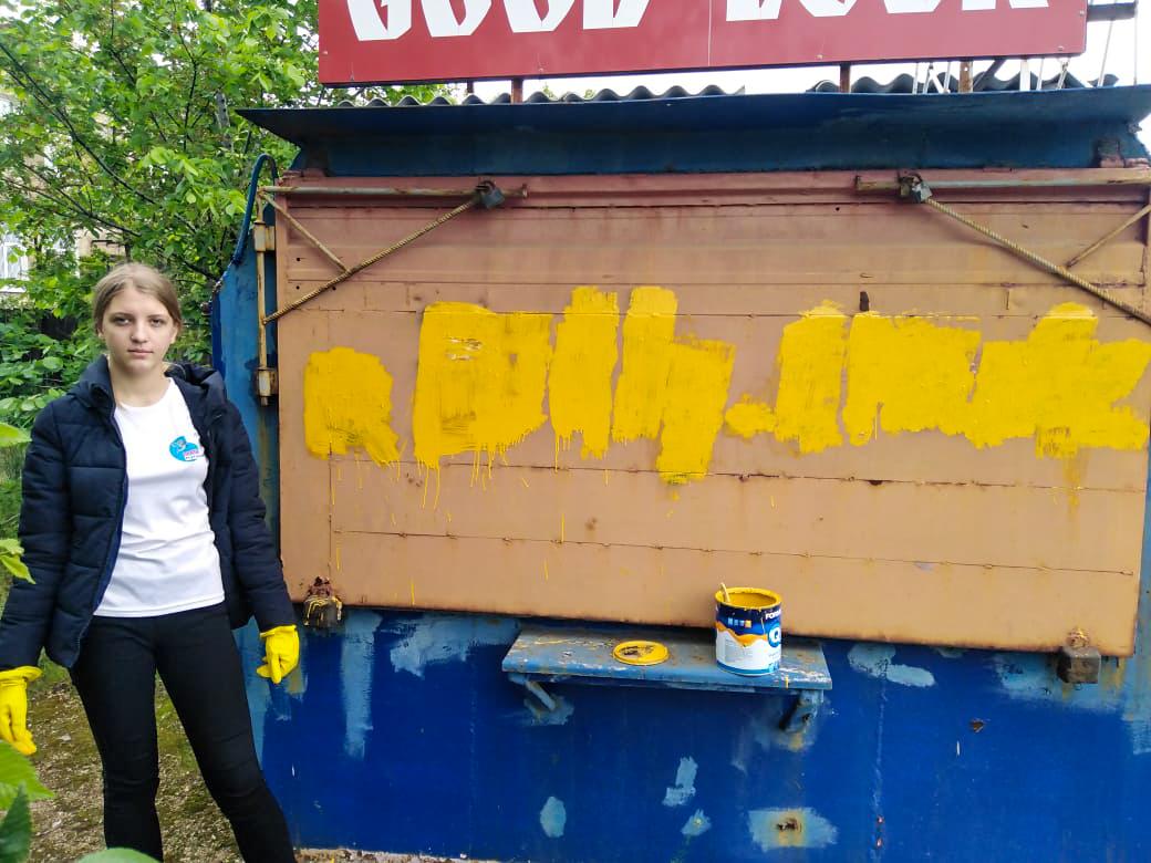 Активисты Красного Луча приняли участие в акции «Стоп наркотикам!» 1