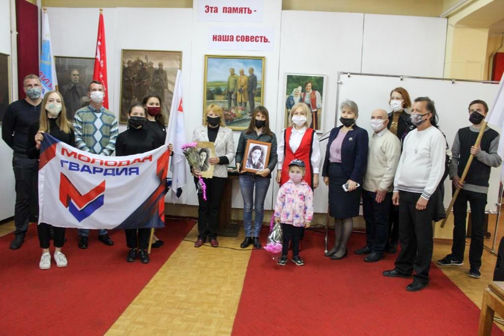 В Алчевском городском историческом музее прошла церемония передачи личных вещей красноармейца