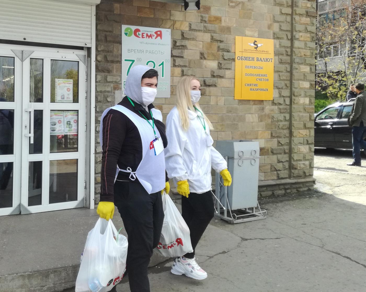 За неделю волонтёры Брянки помогли семи жителям города 2