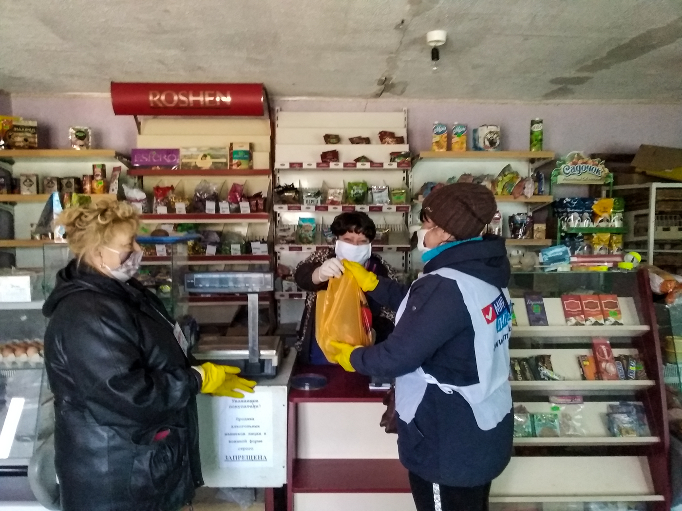 Волонтёры помогли жителям Славяносербского района 1