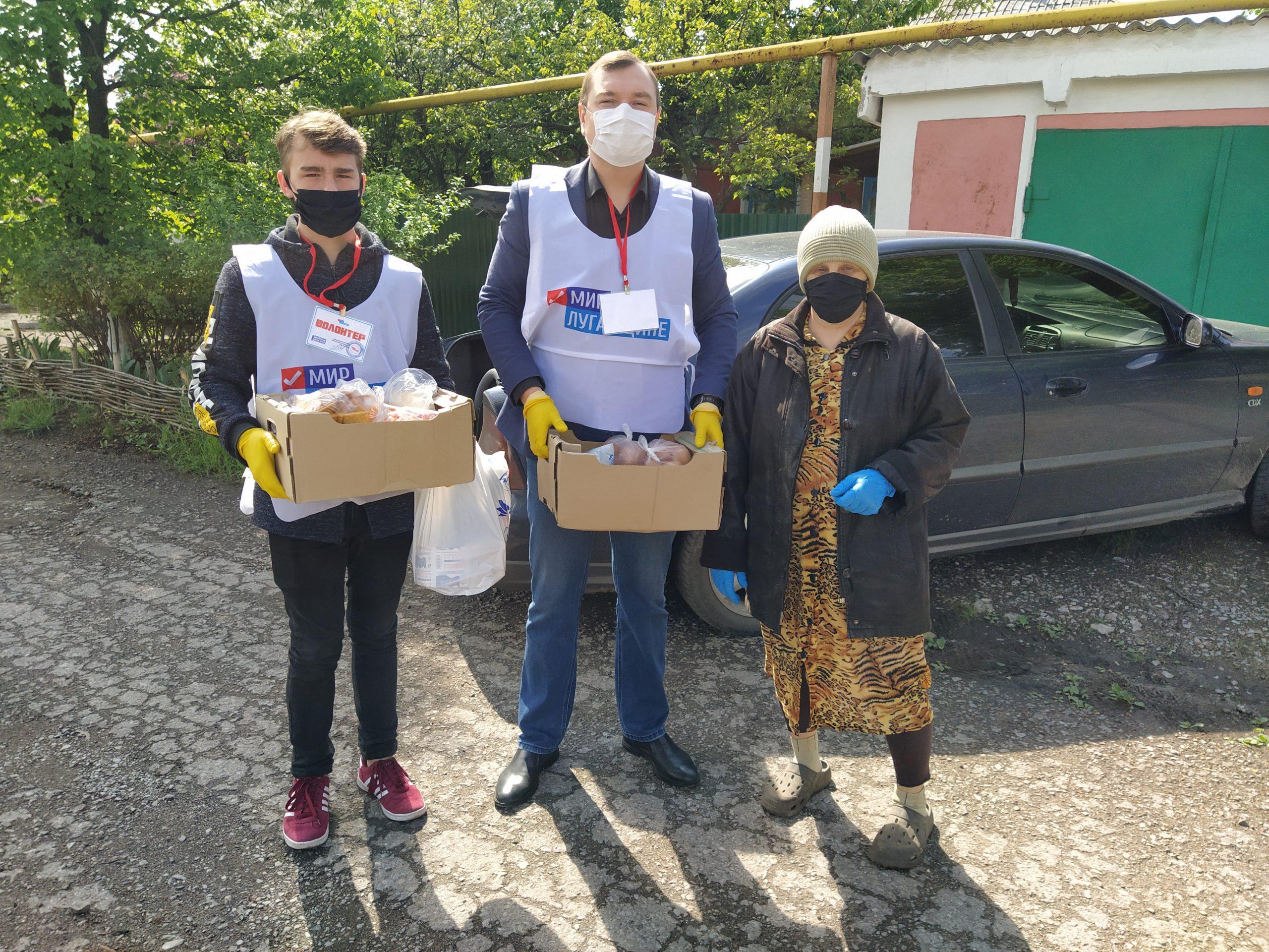 Жительнице Перевальска помогли в рамках акции «Рука помощи» 3