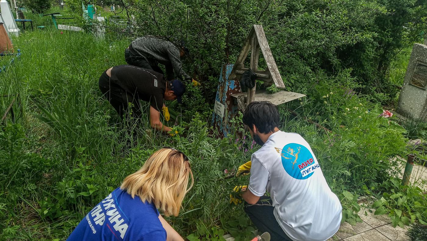 Активисты ОД «Мир Луганщине» привели в порядок могилу ветерана в Красном Луче 2