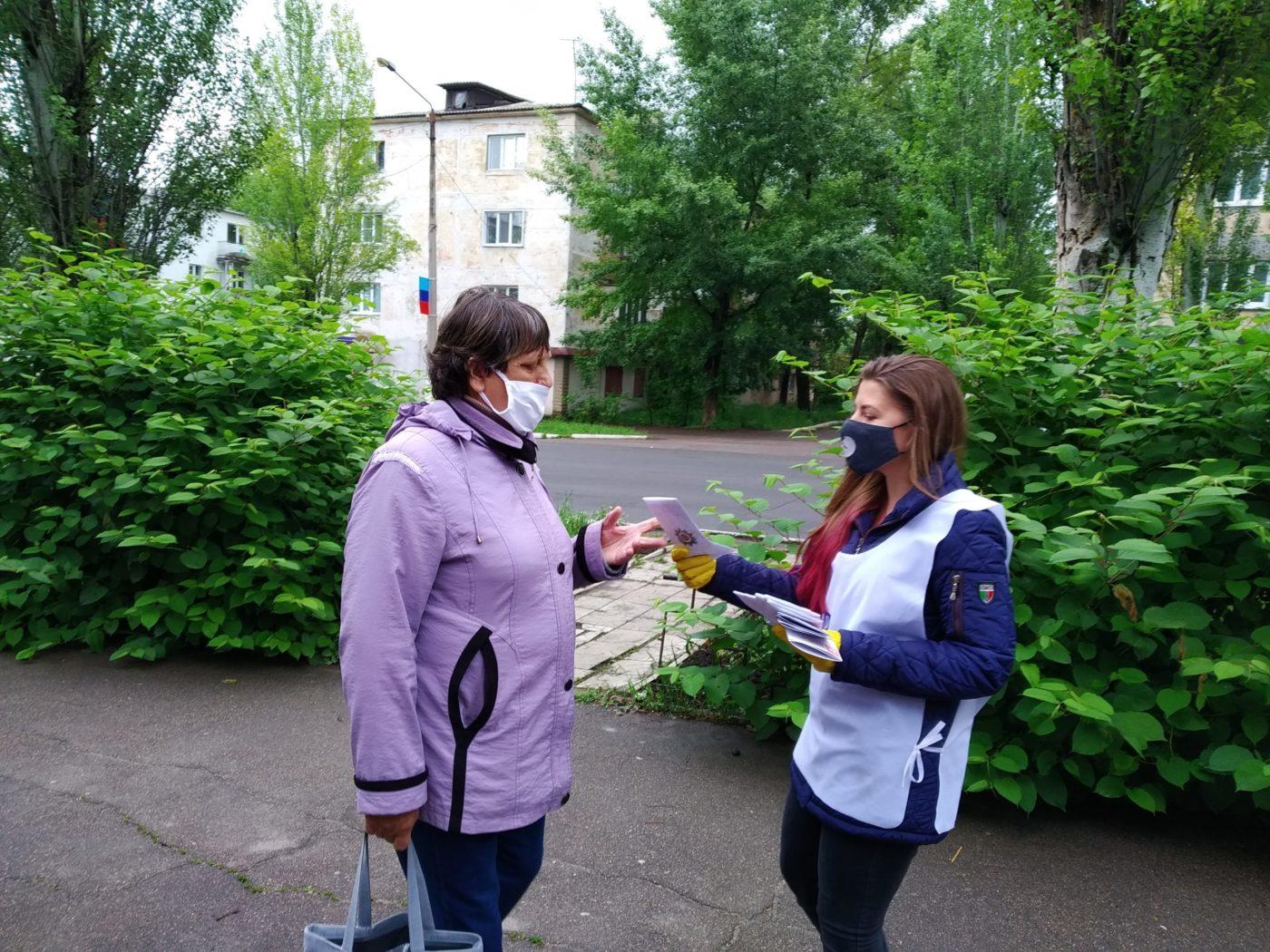В Первомайске прошла акция «Горжусь своими земляками»