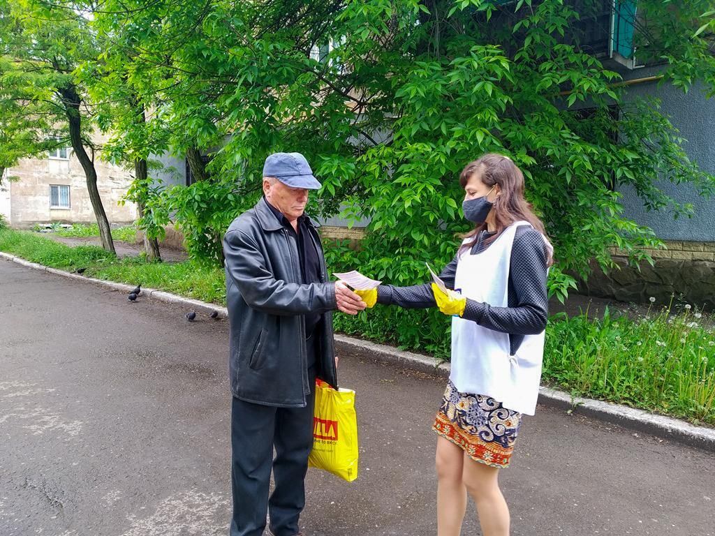 Активисты из Первомайска рассказали горожанам об акции «Рука помощи»  3