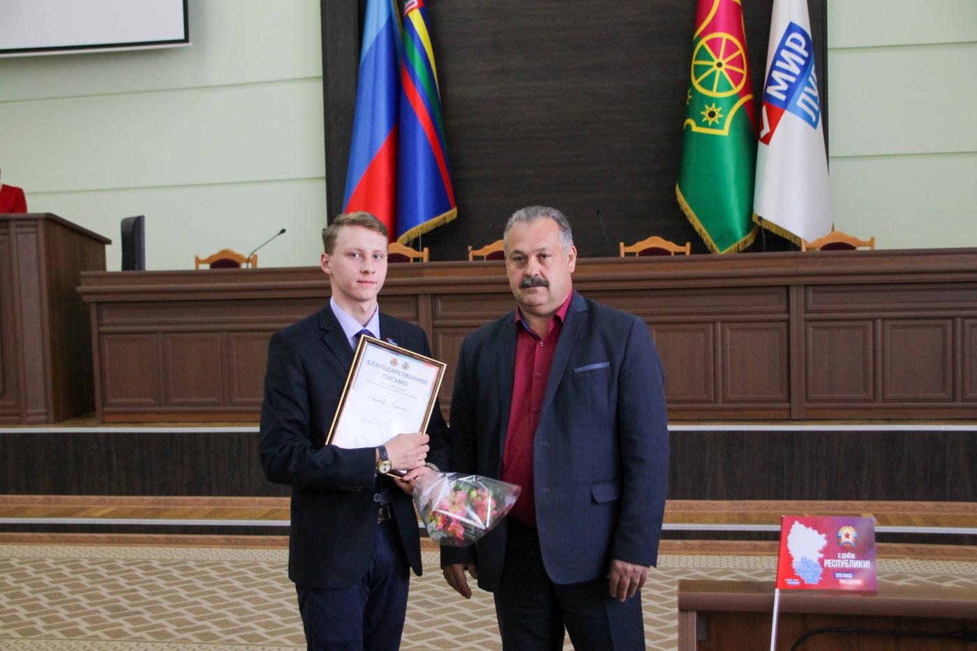 В Антраците наградили активистов ОД «Мир Луганщине»