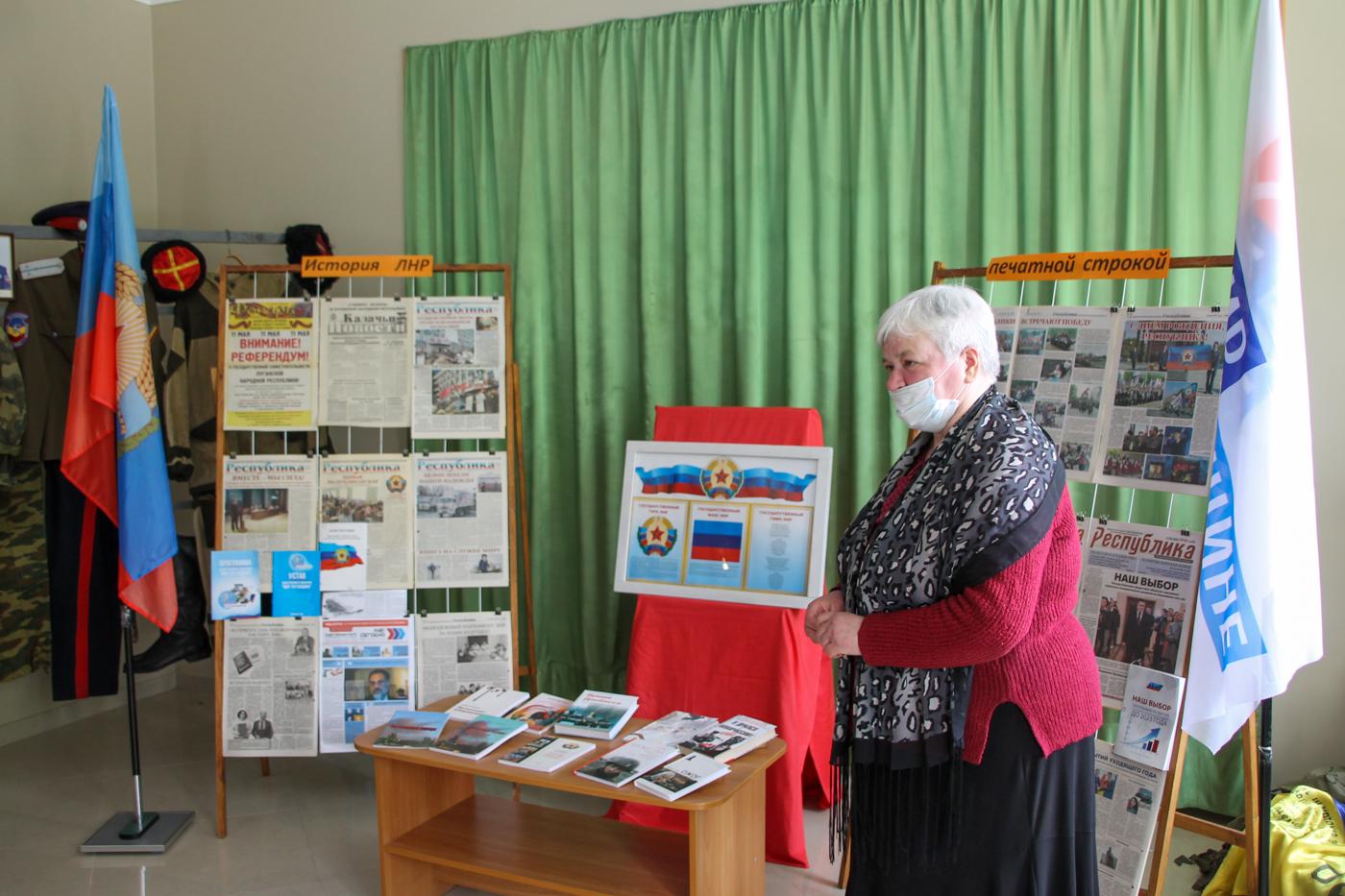 В День Конституции ЛНР в Антраците провели круглый стол 2