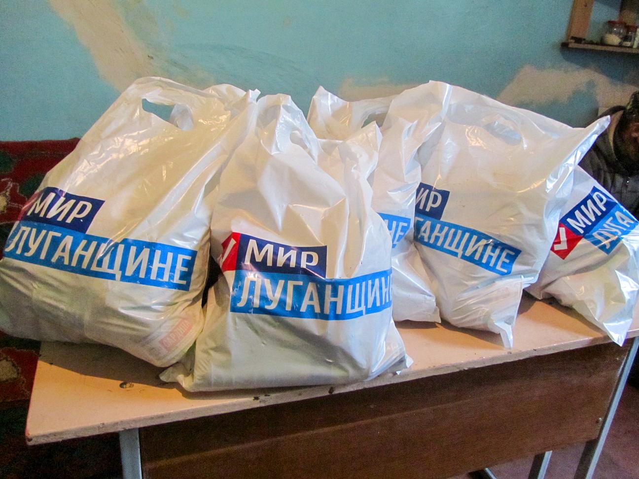 Жители Кировска получили продуктовые наборы от проекта «Волонтёр» 2
